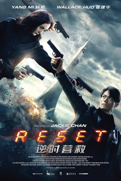 دانلود فیلم Reset 2017